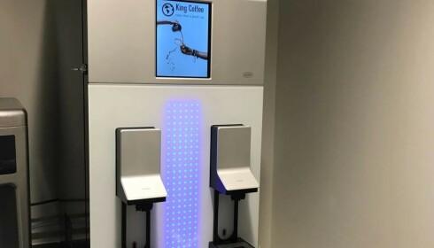KAFFE OG KOMMUNIKASJON: Gjennom skjermene vil kaffeselskapet kommunisere hva kaffepengene går til.