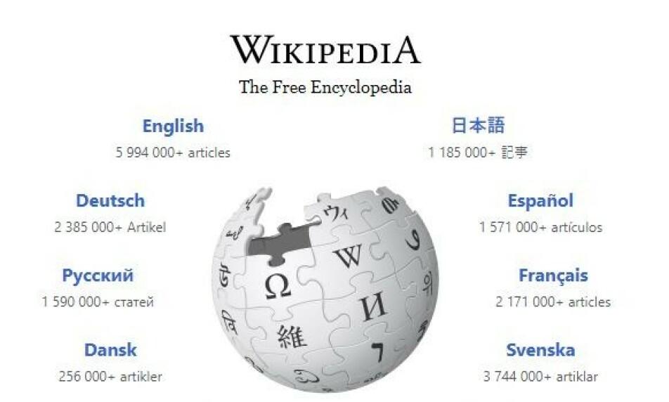 <strong>STORT OPPDRAG:</strong> Wikipedia-eier Wikimedia har gitt Snøhetta oppdraget med å skape nytt visuelt uttrykk.