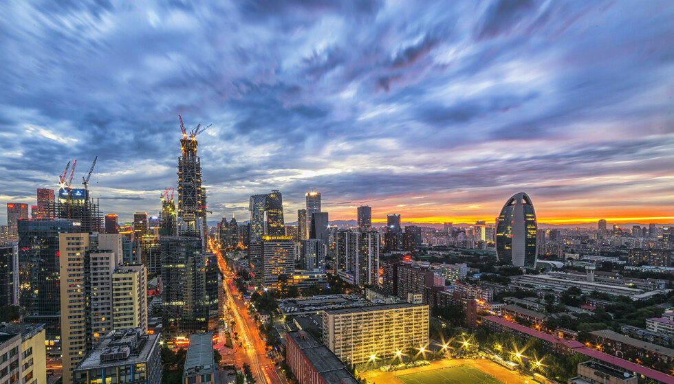 Mandatory Credit: Photo by Imagine China/REX (8578224g) Skyline of CBD (Central Business District) with skyscrapers and high-rise office buildings at sunset in Beijing Central Business District, Beijing, China - 2017