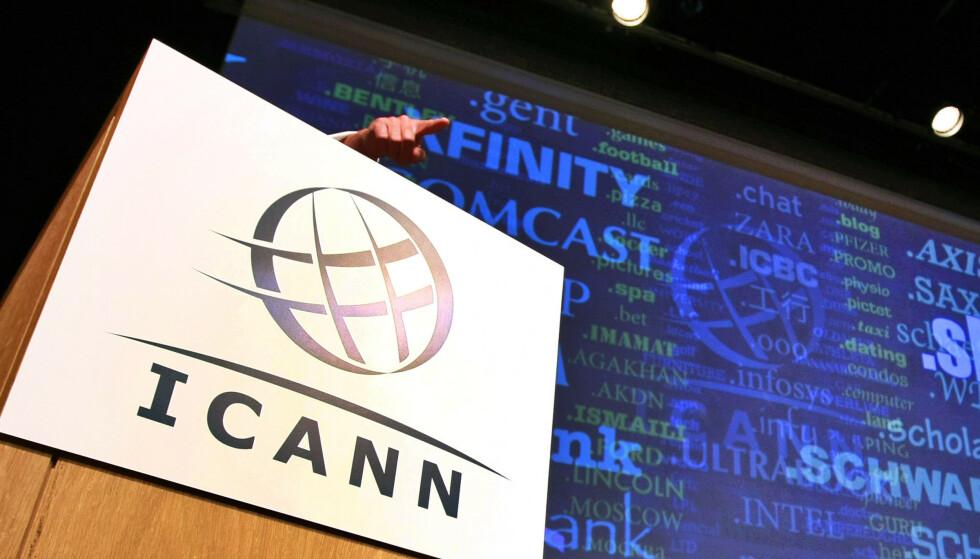 <strong>ALVOR:</strong> ICANN uttalte først at de ikke kunne gjøre noe med salget av PIR og .ORG-domenet. Etter at det ble kjent at milliardfondet Ethos Capital hadde kommet på banen, har de uttalt at de tar bekymringene på alvor. Foto: Tim Hales / AP / NTB Scanpix