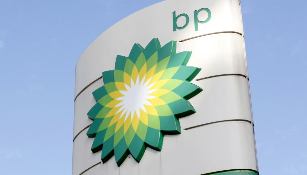 NYE MÅL: Det britiske oljeselskapet BP ønsker å bli karbonnøytralt innen 2050, melder selskapet. Foto: Caroline Spiezio / AP / NTB Scanpix