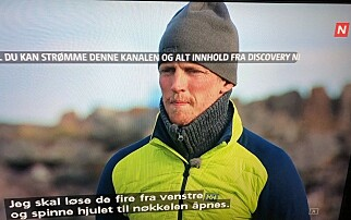 En million svarte TV-skjermer