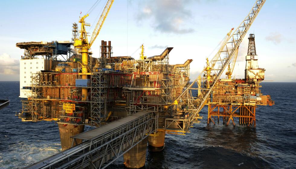 SVAKEST: Inntektsbortfallet fra olje og gassvirksomheten overstiger totalsummen for alle de sju krisepakkene mot konsekvensene av coronapandemien. Ikke på 21 år har olje og gassvirksomheten gitt mindre inntekter til staten. Foto: Marit Hommedal / SCANPIX