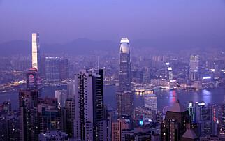 Dette er verdens dyreste by