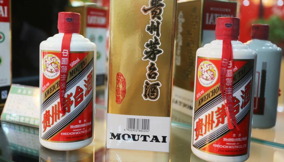 POPULÆRT: Det er ikke avløpsåpner, men Kinas mest populære sprit. Det voldsomme salget av Moutai sørget for at den lille byen med samme navn var Nord-Kinas rikeste i 2019, ifølge CNN.