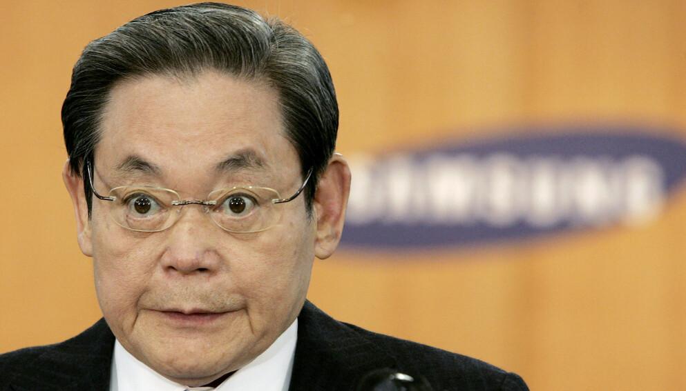 RIKING: De som overtar formuen etter Lee Kun-Hee må betale dyrt. Foto: Ahn Young-joon / AP / NTB