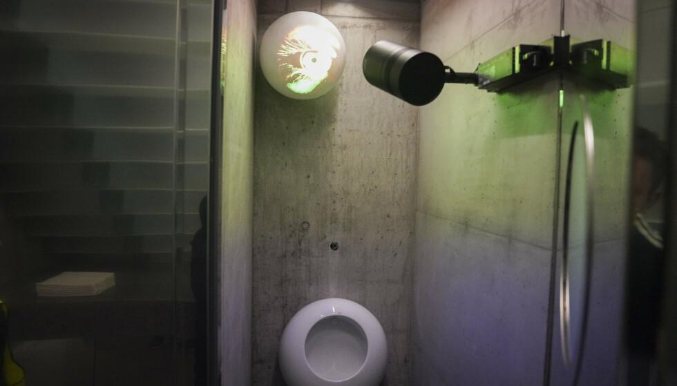 FOR DYRE: Toalettene på «The Twist» skal ha blitt dyrere enn det som først var planen. Foto: Fredrik Hagen / NTB