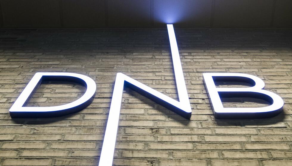 FOND: DNBs planlagte oppkjøp av Sbanken kan svekke konkurransen i markedet for sparing i fond, ifølge Konkurransetilsynets foreløpige vurdering. Foto: Håkon Mosvold Larsen / NTB