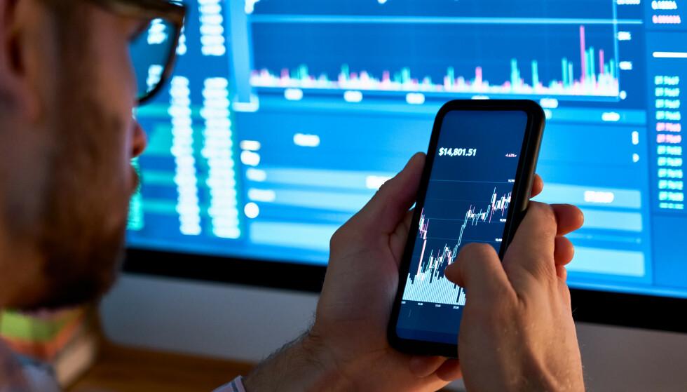 ANGREPET: Hackerangrepet tirsdag er ifølge Poly Network det største i historien. Illustrasjonsfoto: Shutterstock/NTB