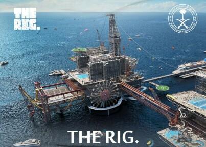 Image: Offshore-park forbløffer
